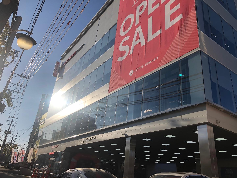LAVIELが韓国のロッテハイマート様での販売開始いたしました ...